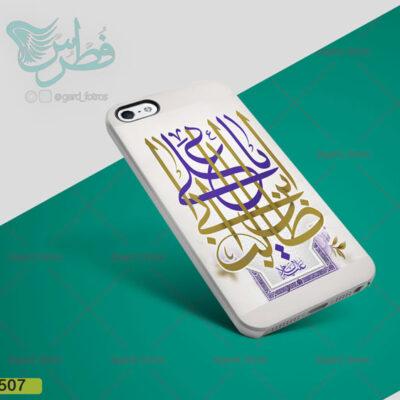 قاب موبایل مذهبی قاب موبایل طرح امام علی