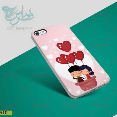 قاب موبایل عاشقانه