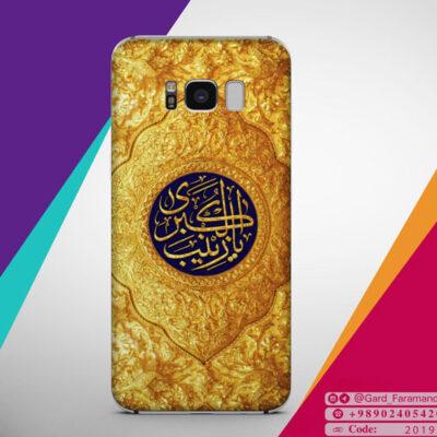 قاب موبایل مذهبی با طرح حضرت زینب