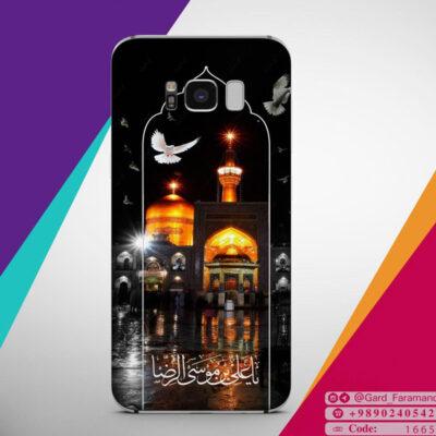 قاب موبایل با طرح مذهبی امام رضا