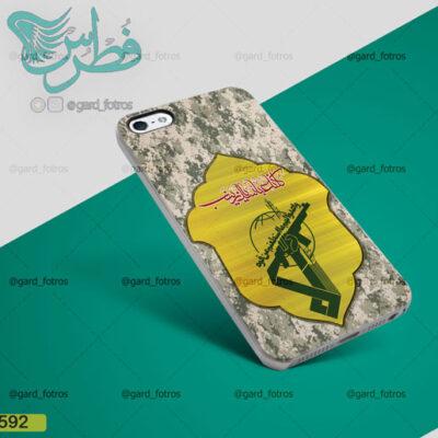 قاب موبایل با طرح سپاه