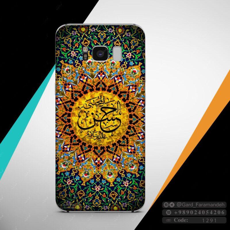 کاور موبایل مذهبی امام حسن