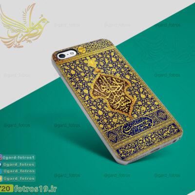 قاب موبایل طرح امام رضا