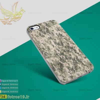 گارد موبایل چریکی سبز