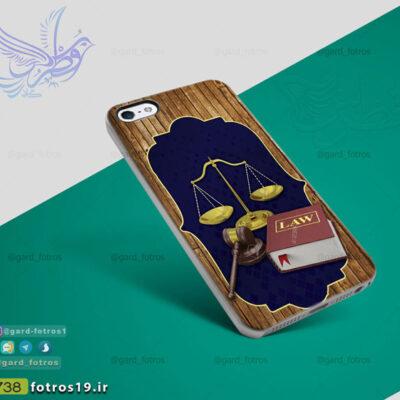 قاب موبایل طرح وکیل